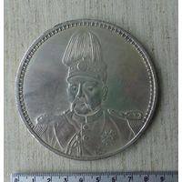 Монета большая