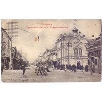 Дореволюцнная открытка. Рыбинск_1