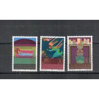 Лихтенштейн 1980 Рождество Серия 3 м. MNH