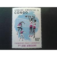 Конго Волейбол