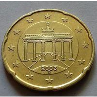 20 евроцентов, Германия 2003 D