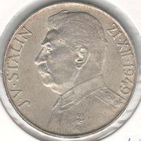 Чехословакия 100 крон 1949 года. Сталин. Состояние UNC! Нечастая!
