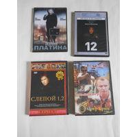 DVD диски с фильмами и сериалами.Цена указана за один диск