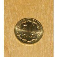 Таджикистан 2006 50 дирам НЕМАГНИТ UNC