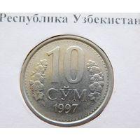 Узбекистан 10 сум 1997 год.