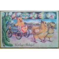 Пасхальная открытка. Польша. 1940-е г. Подписана