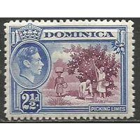 Доминика. Король Георг VI. Сбор фруктов. 1938г. Mi#97в.