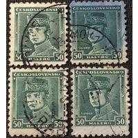 ЦІКАВІЦЬ АБМЕН! 1935, Мілан Штэфанік, 50 гелераў