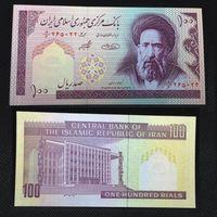 Банкноты мира. Иран, 100 риалов