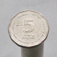 Израиль 5 шекелей