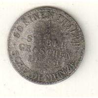 Пруссия 1/2 силбер грошен 1841