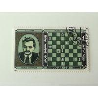 Монголия 1986. Мировые чемпионы по шахматам.