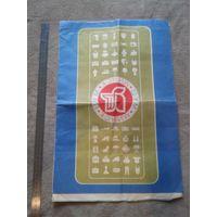 Фирменный упаковочный пакет, СССР, ЦУМ, Минск, 70-80 гг