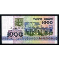 Беларусь. 1000 рублей образца 1992 года. Серия АЛ. UNC