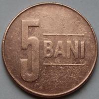 Румыния, 5 бани 2008 г