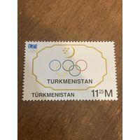 Туркменистан 1992. 100 летие международного Олимпийского комитета. Полная серия