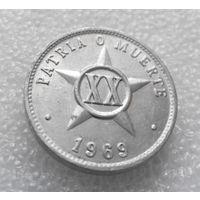 20 сентаво 1969 Куба #01