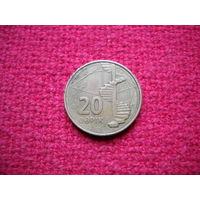 Азербайджан 20 гяпиков 2006 г.