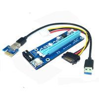 Райзер / Riser USB3.0 PCI-E 1X на 16X, универсальный(ver.008S)