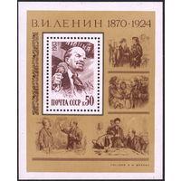 СССР 1983. Блок. Ленин. (#5385) MNH