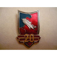 Знак ВВС