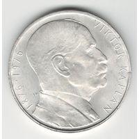 Чехословакия 100 крон 1976 года. Каплан. Серебро. Нечастая! Состояние UNC!