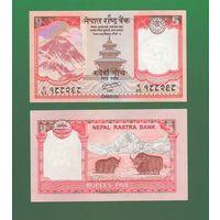 Банкнота Непал 5 рупий 2012 UNC ПРЕСС датированный выпуск, название банка по-английски