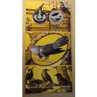 Буклет к монете птица года 2014 Обыкновенная кукушка