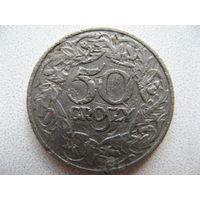 50 грошей 1923г цена каталог остров кука 5 долларов нефть