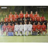 Постер FC Bayern Munchen / Андрей Воронин - формат А2