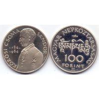 Венгрия, 100 форинтов 1984 года. 200 лет со дня рождения Кёрёши Чома Шандора.