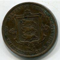 ДЖЕРСИ - 1/13 ШИЛЛИНГА 1866