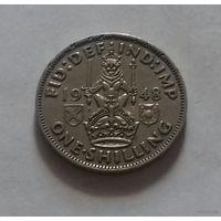 1 шиллинг, Великобритания 1948 г., шотландский герб