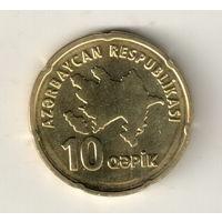 Азербайджан 10 гяпик 2006