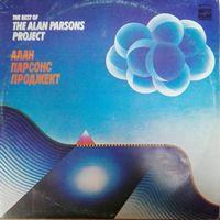 Алан Парсонс / Alan Parsons Project