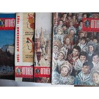 """Журнал """"Огонек"""" (4 номера начала и середины 1980-х)"""