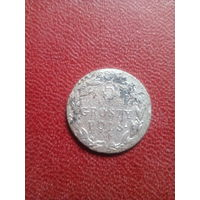 5 грош 1819г.