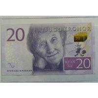 Швеция 20 крон 2015