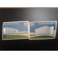 Суринам 1962 автономия Нидерландов Архитектура полная серия