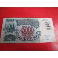 Приднестровье 5000 рублей 1992 с маркой