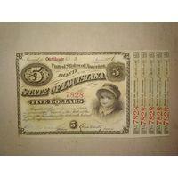 5 долларов 1876 года США штат Луизиана
