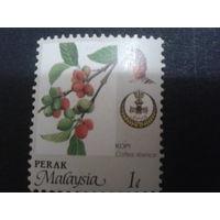 Малайзия Перак 1986 ягоды, герб