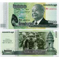 Камбоджа. 2000 риелей (образца 2013 года, P64, UNC)