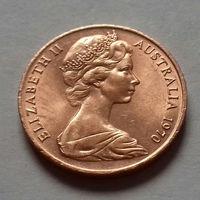 2 цента, Австралия 1970 г.