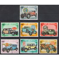 Кампучия Старинные легковые автомобили 1984 год гашеная серия из 7-ми марок