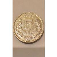 Индия 5 рупии 2000