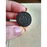 Деньга 1737г не мыта с 1рубля