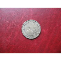 5 рублей 1991 л год СССР ГКЧП (р)