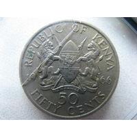 Кения 50 центов 1966 г.