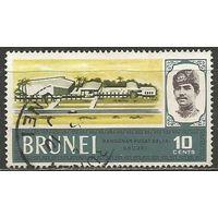 Бруней. Открытие молодёжного центра. 1969г. Mi#152.